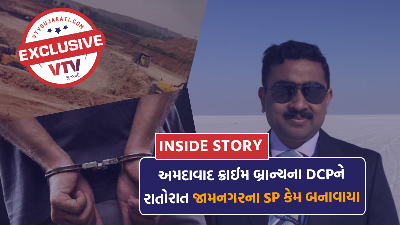Ahmedabad Dcp Dipen Bhadran was transferred jamnagar as a superintendent of police, know inside story