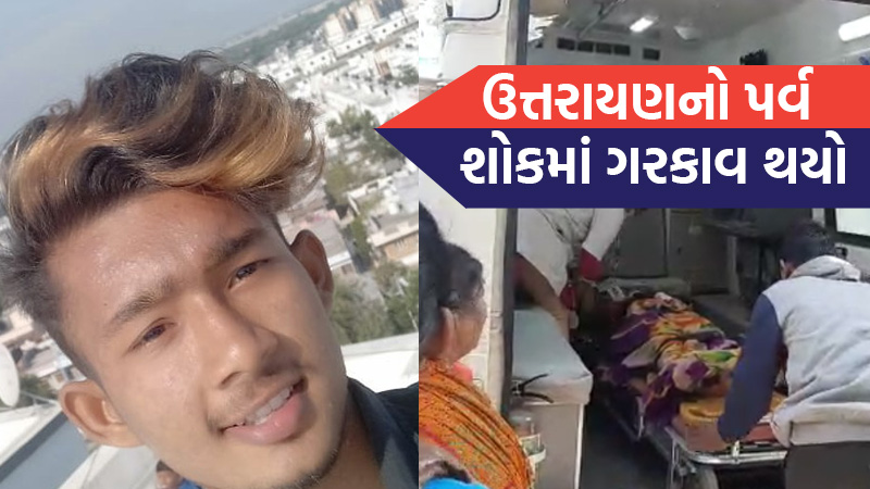 Vadodara 16 year old boy death slip with sevanth floor