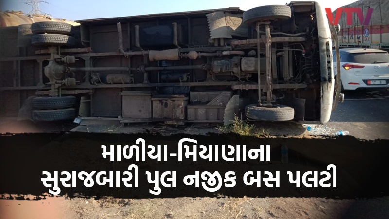 Malia-Miyana road surajbari bridge bus accident morbi