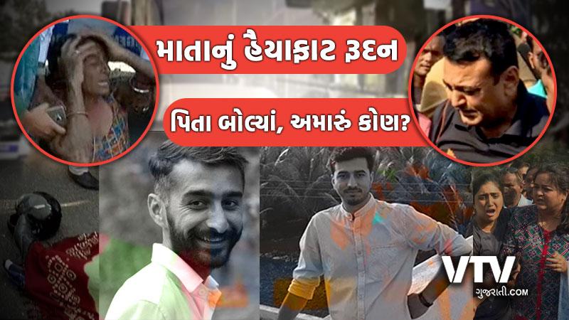Ahmedabad Brts hits bike two gir somnath person killed