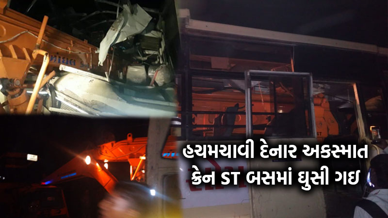 Accident between crane and ST bus near Golteshwars Ambav in Kheda