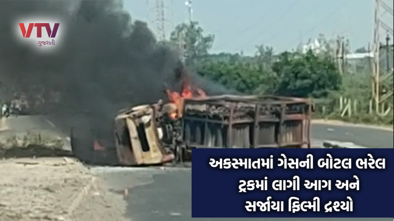 Surat accident on national highway