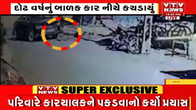 3 death Accident in Gujarat
