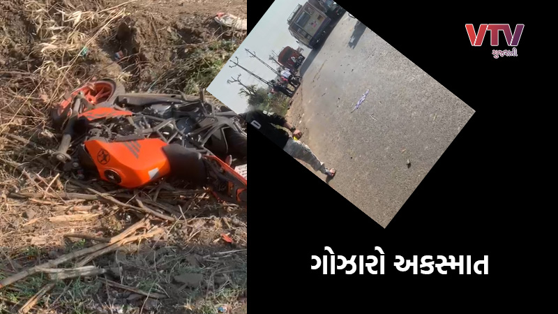 accident in Surat