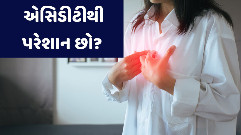 How to get rid of Acidity