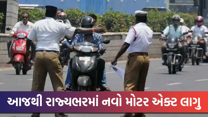 new motor vehicles act new fines gujarat 16 september