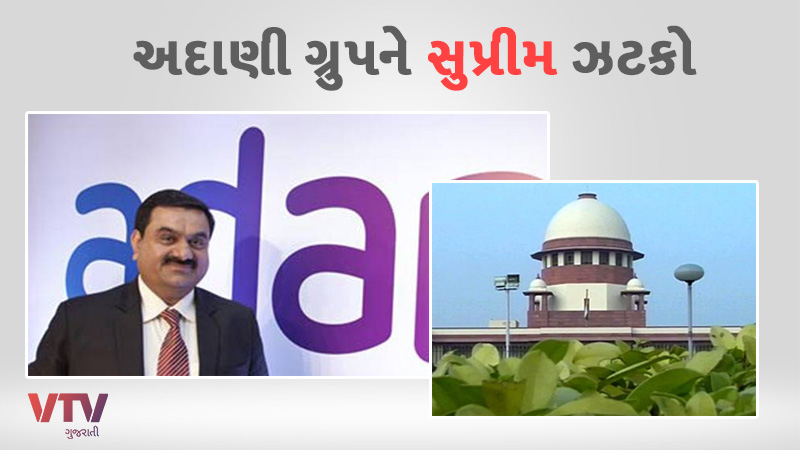 'Supreme' tweak to Adani Group: Big work to be done in Ahmedabad but SC rejects application, also Charge Fine Rs 10 lakh fine