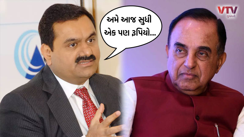 Not a single NPA in the three decades of its existence Adani Group rubbishes Subramanian Swamy allegations