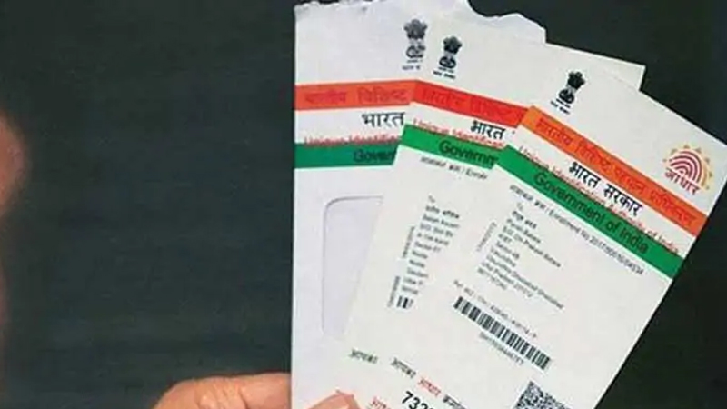 no documents required to change these 5 things in your aadhaar