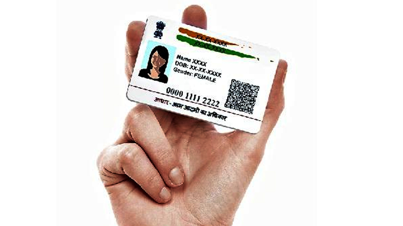 Aadhar will be used in another services other than welfare schemes