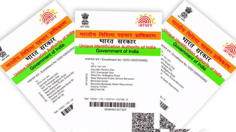 how to make childrens aadhar card know child below 5 years gets a blue coloured baal aadhaar