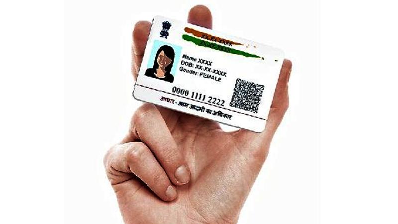 how do you know about valid aadhaar or fake aadhaar aadhaar card update verify aadhaar