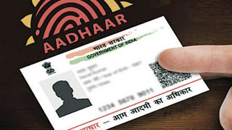fraud with id aadhar card photo copy can be misused to open fake bank account two criminal arrest by bihar patna police