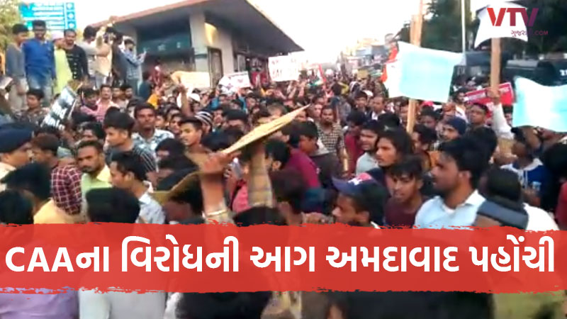 Citizenship Amendment act protest in Ahmedabad Gujarat Govt Pradipsinh jadeja