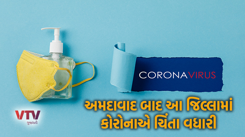 Gujarat health department coronavirus update 4 March 2021