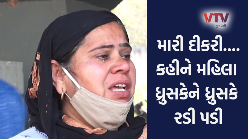 women committed suicide or murder in Ahmedabad