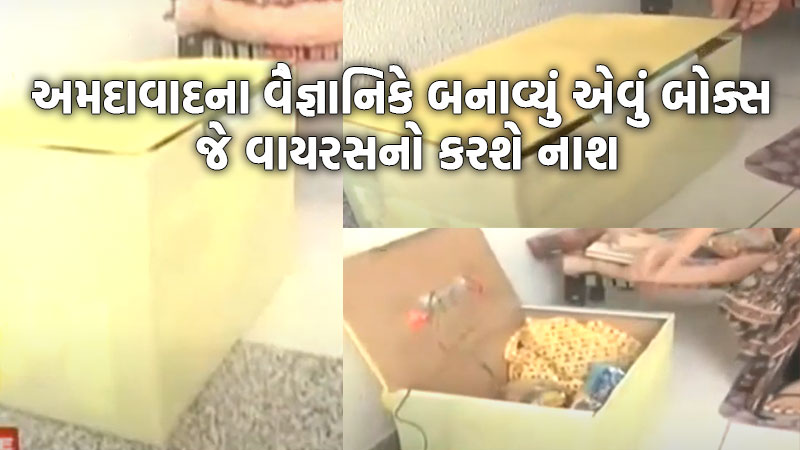 Retired ISRO scientist builds ultraviolet vaccine free grocery box in Ahmedabad