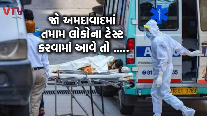 Coronavirus in Gujarat If more tests done 70 percent would test positive