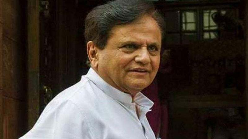 congress leader ahmed patel ED questioned money laundering case