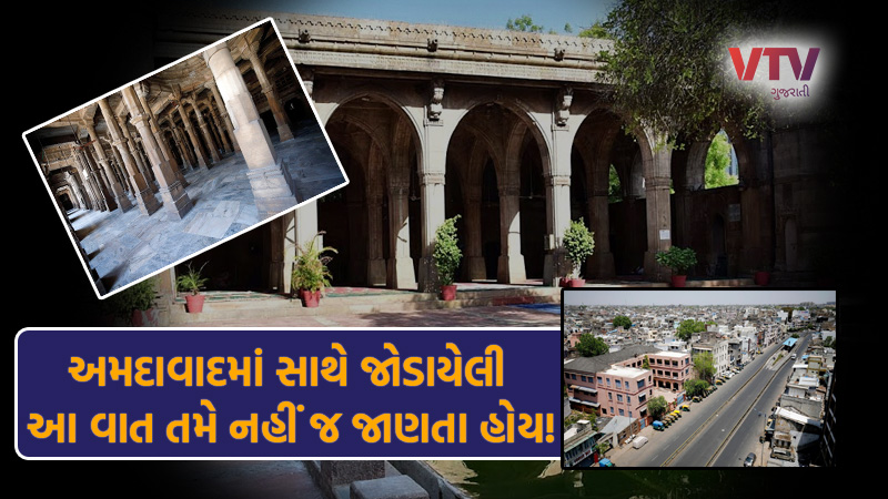 Ahmedabad Foundation Day Know the special Story