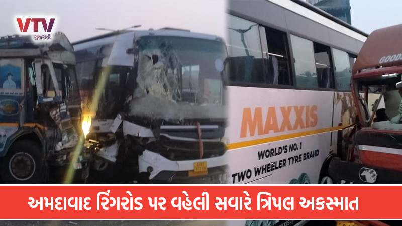 ahmedabad road accident triple vehicle no death