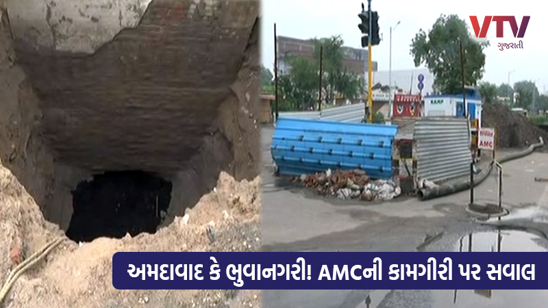 Deep pit near danilimda ahmedabad rain amc