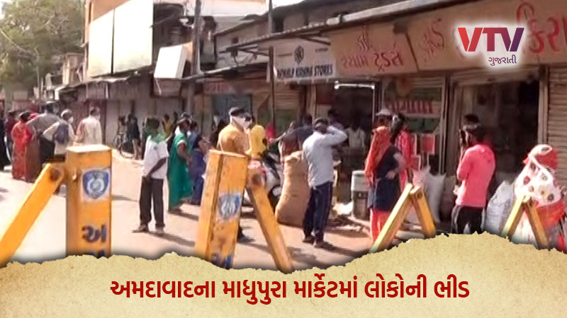 coronavirus ahmedabad madhupura market open people lockdown
