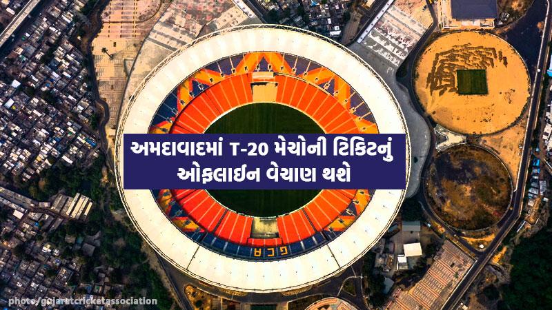 ipl 2021 narendra modi stadium Ahmedabad offline ticket