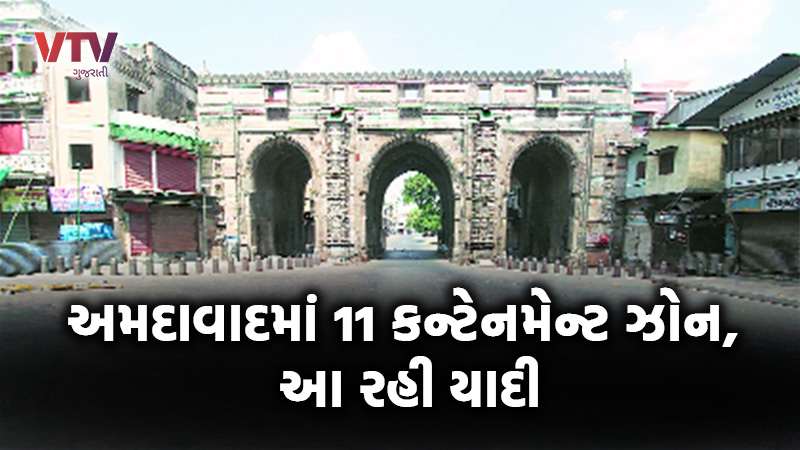 Ahmedabad corona containment zone in lockdown 4