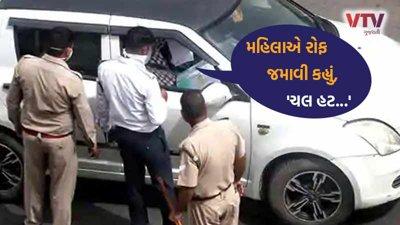 ahmedabad traffic police women penalty mask