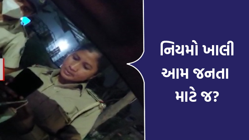 ahmedabad police video viral