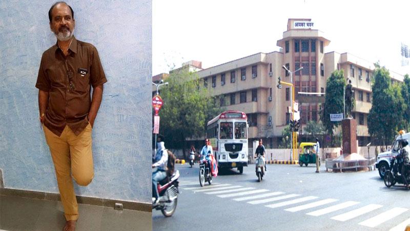 41.21 crore Fraud with widow women in Ahmedabad