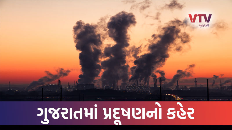 130 factory NGT issues notice for pollution in jetpur rajkot Gujarat