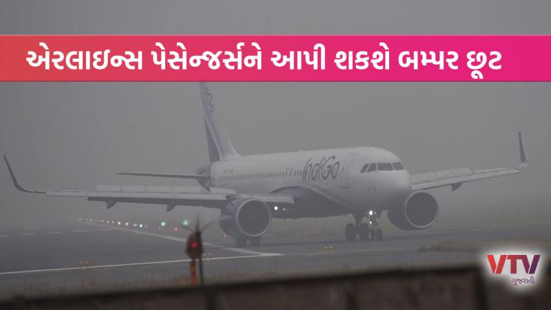 dgca new guidelines flight tickets to get cheaper if you dont carry check in baggage know details