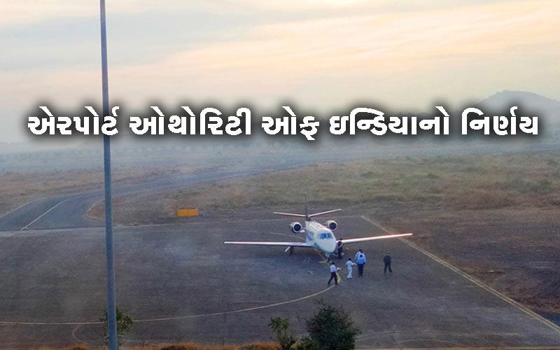 Saurashtra airports to resume normal flight operations vayu cyclone
