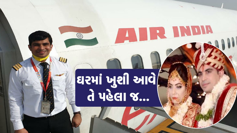 kerala plane crash uttar pradesh mathura air india pilot akhilesh sharma died
