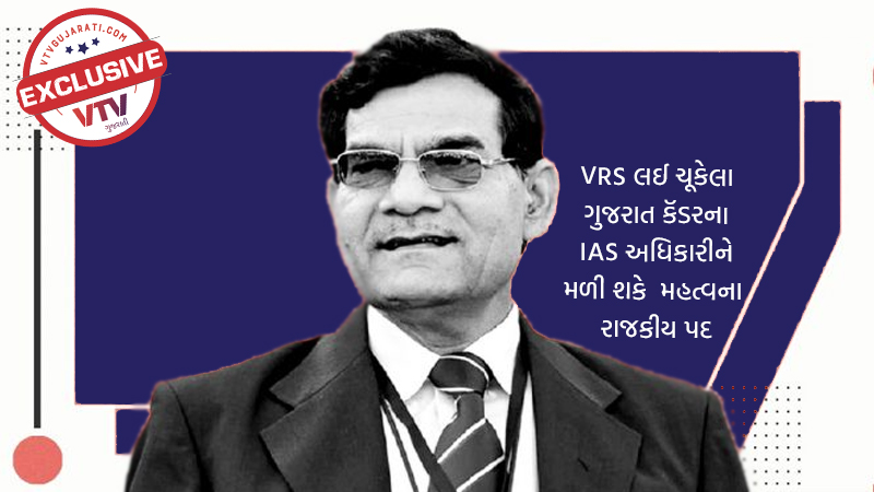 A K Sharma IAS likely to be offered post of governor or LG after his VRS