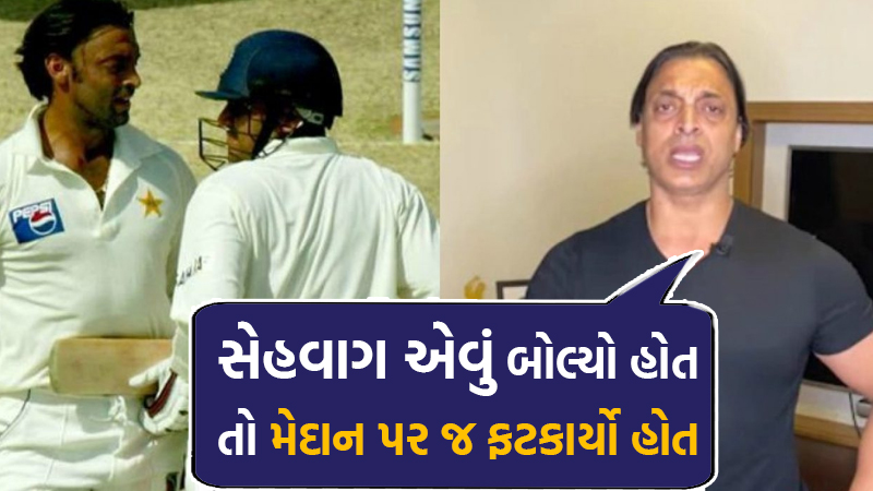 shoaib akhtar reacts on virender sehwags baap baap hota hai story says would beat him up at the ground