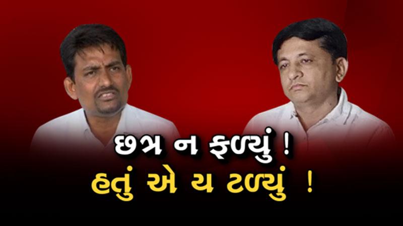 gujarat by poll radhanpur bayad amraiwadi kheralu lunavada tharad congress bjp alpesh thakore