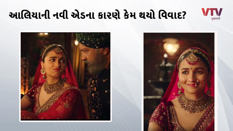 alia bhatt in manyawar ad says kanyamaan instead of kanyadaan controversy created went viral