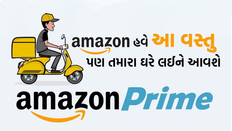 Amazon likely to begin food delivery services soon