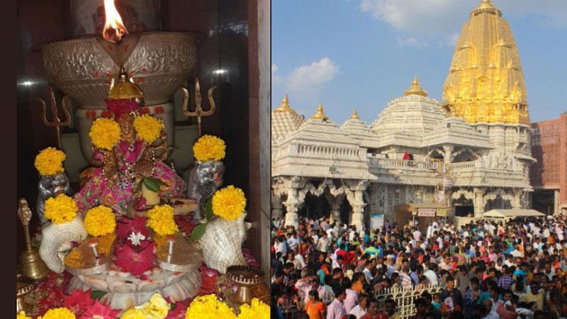 Ambaji temple bhadarvi poonam fair 2.74 crore income