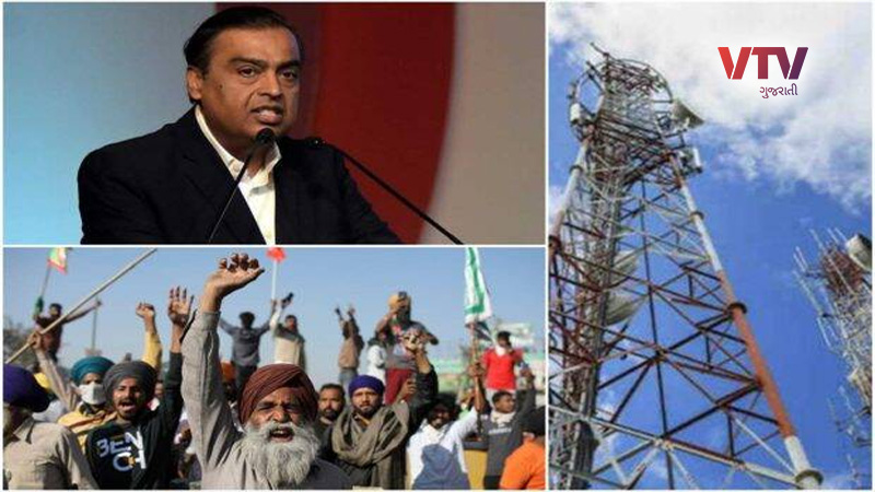 mukesh ambani reliance jio tower cut electricity connection farmers protest