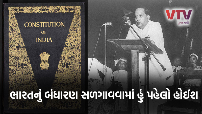 father of the indian constitution dr ambedkar wanted to burn it