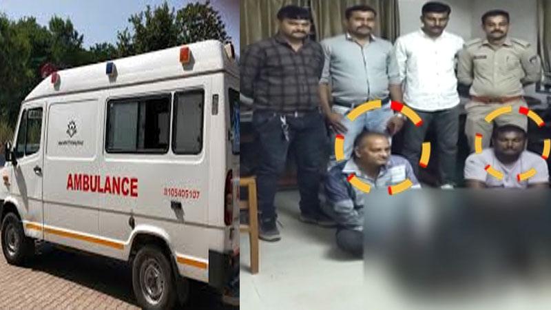 bootleggers use ambulance to smuggle liquor in gir somnath