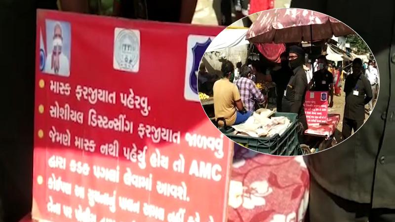 Ahmedabad municipal corporation police Bouncer Ahmedabad markets