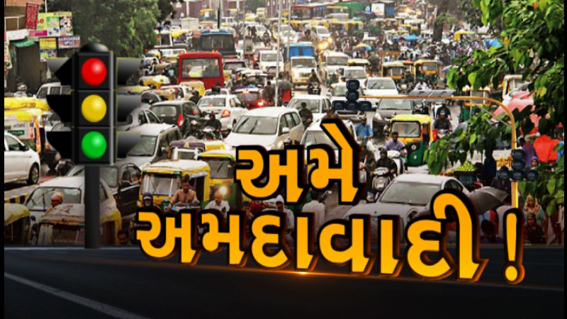 funny answers by locals over traffic rules violation in ahmedabad