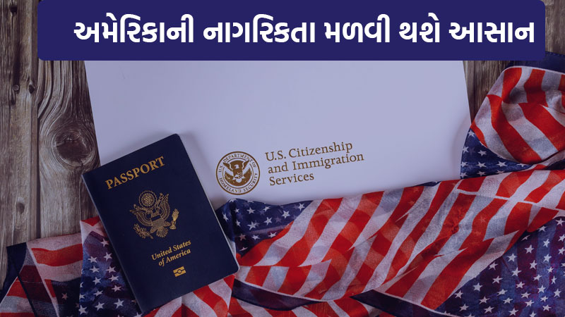American Dream and Promise Act: Easy Citizenship, Special Benefits for Indians