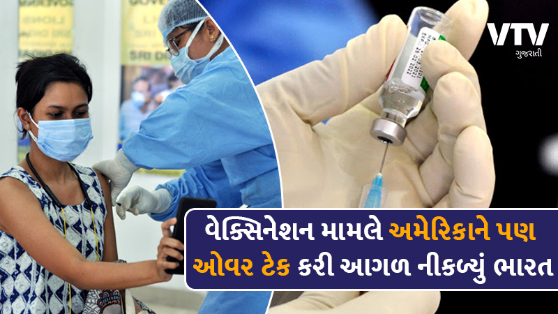 India overtakes US in Covid vaccination