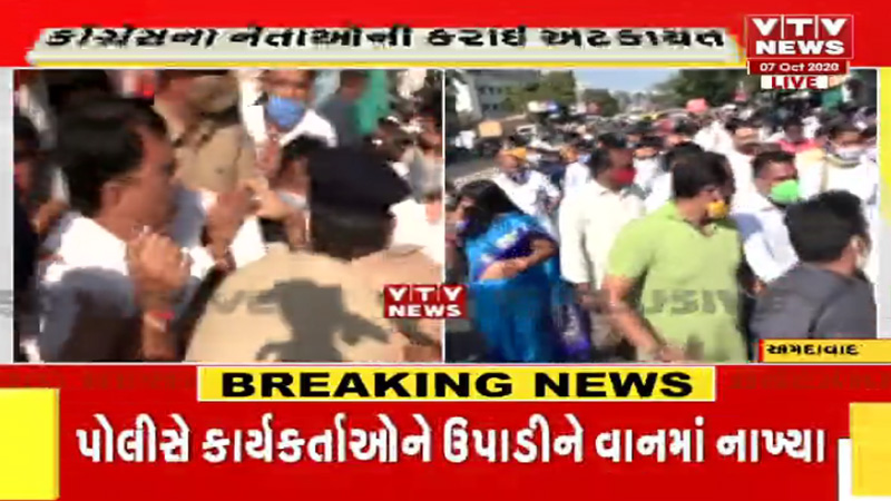 hathras gang rape protest in Ahmedabad police arrested hardik patel and congress worker